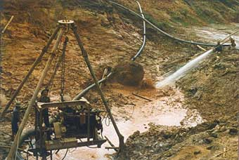 Ruby Mine photo image