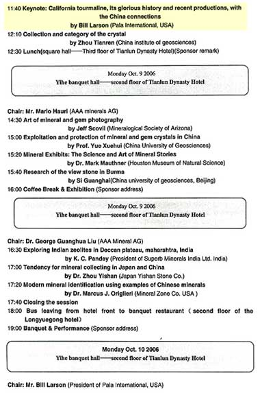 Conference Program page image