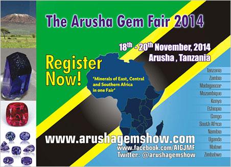 Arusha Gem Fair image