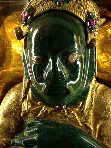 Jade Mask photo image